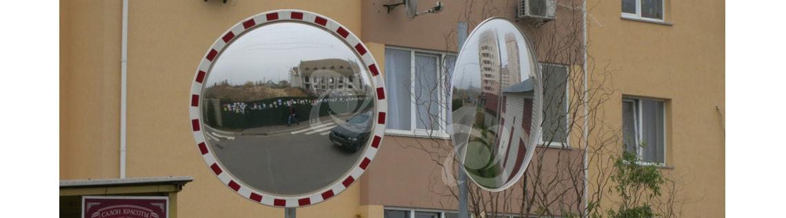Как использовать дорожное зеркало с окантовкой и без на перекрестке