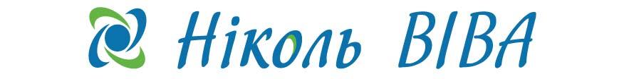 Логотип Ніколь ВІВА reflector.com.ua