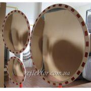 Дорожные обзорные зеркала с отражателем Мегапласт Кладно