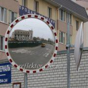 Дорожні дзеркала на T- перехресті