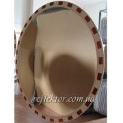 Дорожнє дзеркало безпеки MEGA1200 з рефлектором