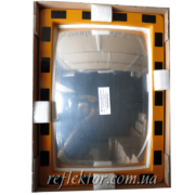 Прямокутне індустріальне дзеркало INDU в упаковці