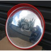 Обзорное дорожное зеркало с козырьком в защитной пленке уни 600 сар