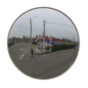 Обзорное дорожное зеркало без козырька уни 900 на опасному выезде