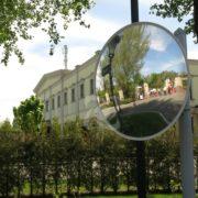 Дорожнє дзеркало безпеки в Межгіррї