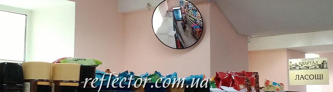 вибір внутрішнього сферичного дзеркала для магазину