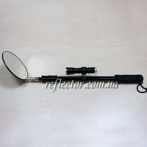 доглядове дзеркало з телескопічною ручкою
