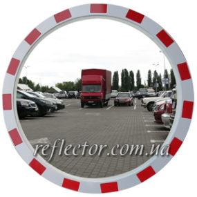 дорожное зеркало с отражателем