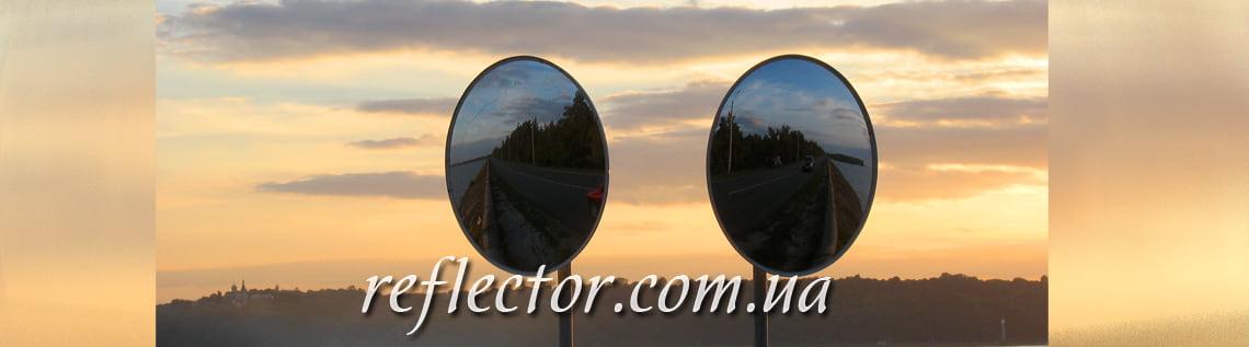 монтаж и установка дорожных зеркал